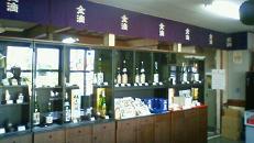 金滴酒造さま訪問 ↗_e0173738_22563538.jpg