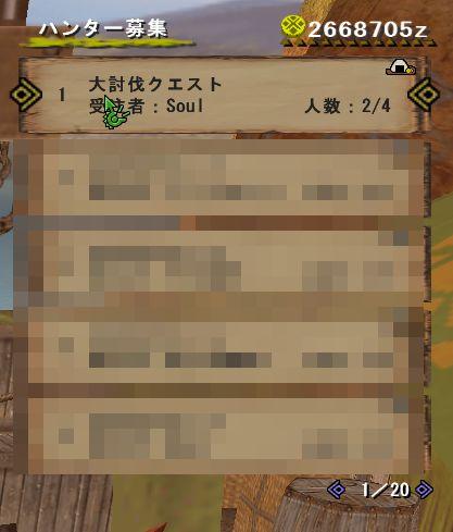 b0177042_354483.jpg