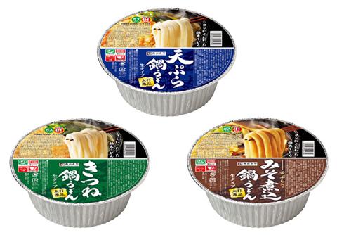 商品ロゴ : 「天ぷら鍋うどん」・「きつね鍋うどん」・「みそ煮込鍋うどん」 寿がきや食品株式会社様_c0141944_22365717.jpg