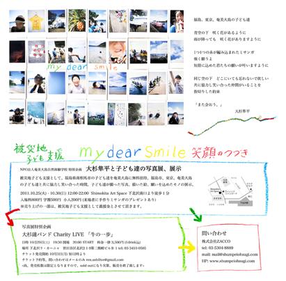 d0248447_8581132.jpg