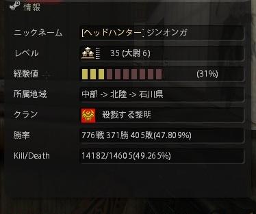 f0112549_16555829.jpg