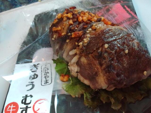 新幹線_c0151965_13365256.jpg
