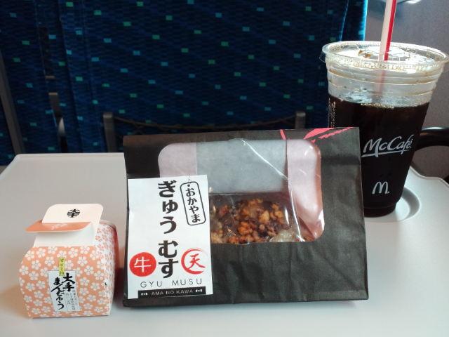 新幹線_c0151965_13365293.jpg