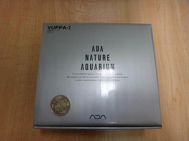 ADA  VUPPA-I_e0181866_14454570.jpg