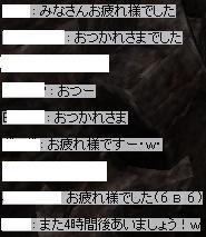 f0233667_12162142.jpg