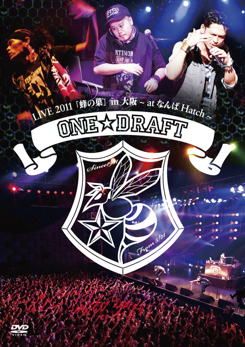 ONE☆DRAFT 1st DVD「ONE☆DRAFT LIVE 2011「蜂の巣」in 大阪 ~ at なんばHatch ~」本日発売!!_e0197970_17273361.jpg