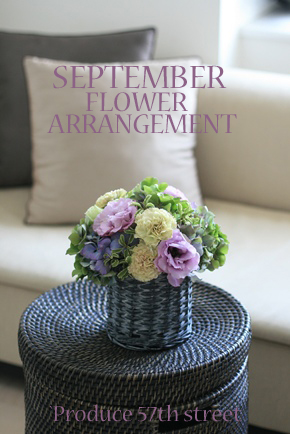 FLOWER LESSON 9月_d0113182_15502970.jpg