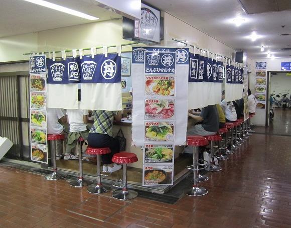 マルナカ / まかないから生まれたホルタマ丼_e0209787_21392232.jpg