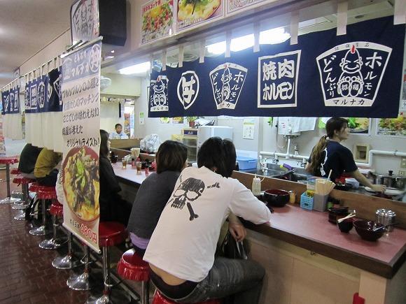 マルナカ / まかないから生まれたホルタマ丼_e0209787_2225813.jpg