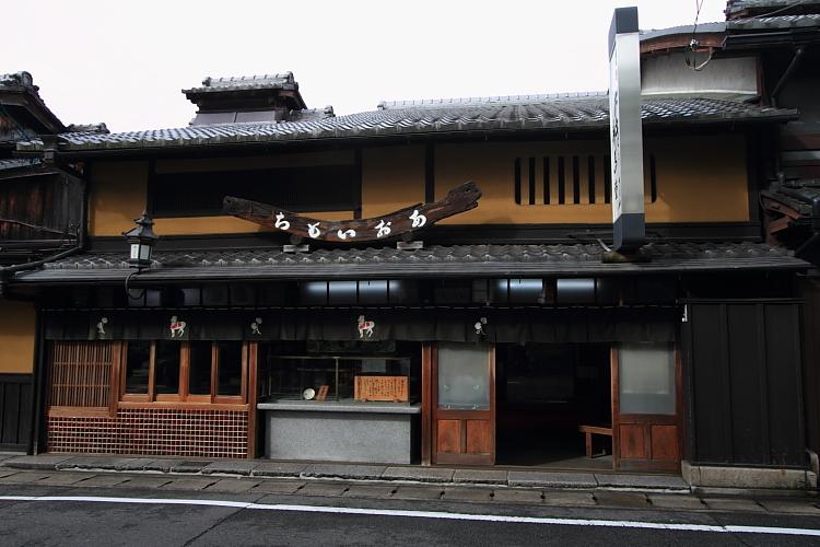 上賀茂神社_e0051888_155383.jpg