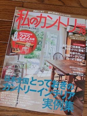 台風でお散歩が・・・_e0222588_16103410.jpg