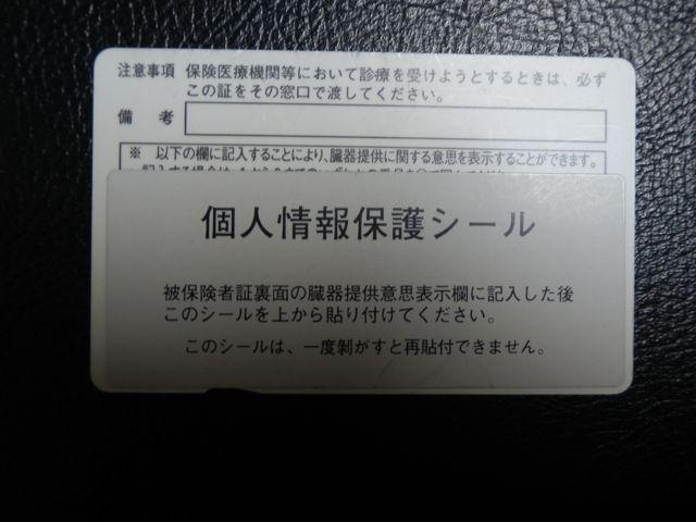f0130894_1740519.jpg
