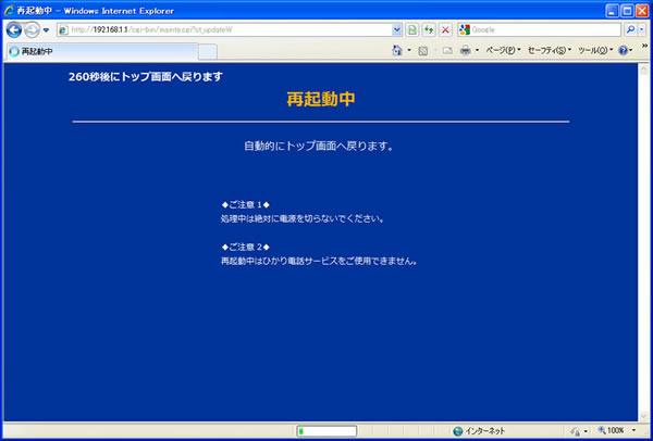 b0010397_17313281.jpg