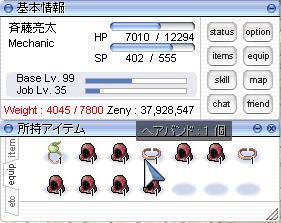 f0065197_1925618.jpg