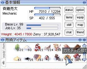 f0065197_1931086.jpg