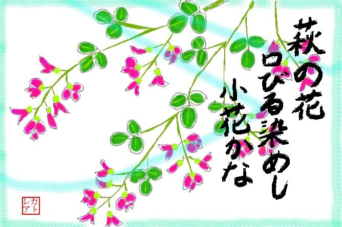 f0124098_13443295.jpg