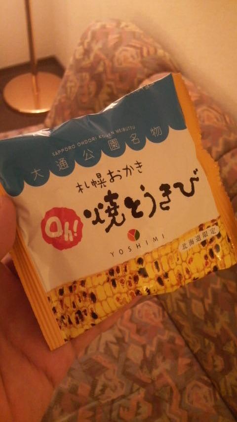 さすが、北海道_f0182998_23563427.jpg