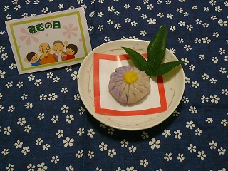 百寿のお祝い・敬老の日<アクティブライフ夙川・デイサービス>_c0107602_15545963.jpg