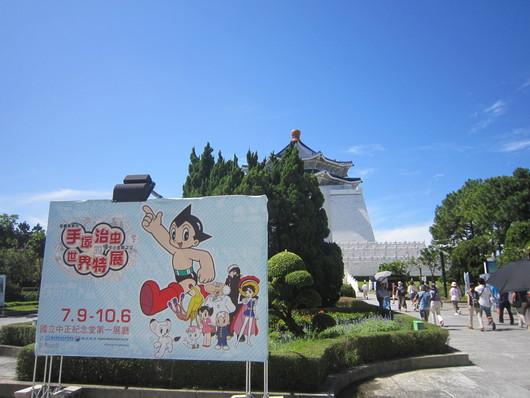 またまた台湾に行って来ました①_c0125702_02178.jpg