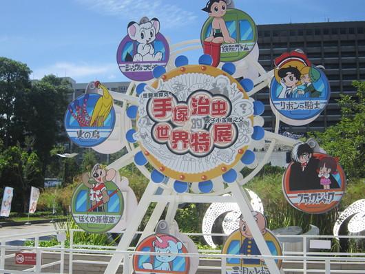 またまた台湾に行って来ました①_c0125702_024758.jpg