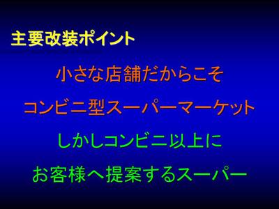 f0070004_17121864.jpg