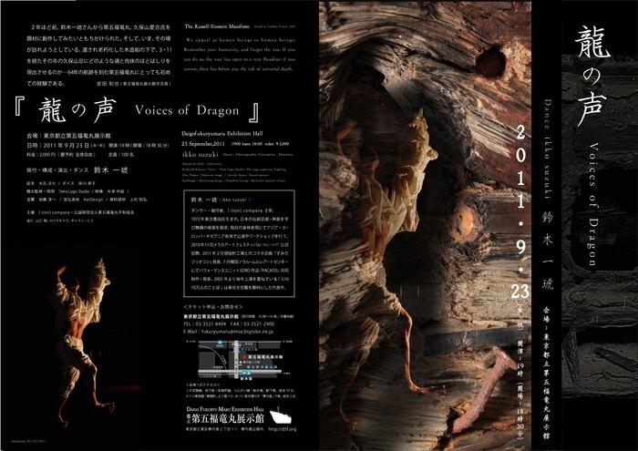 f0020116_157166.jpg
