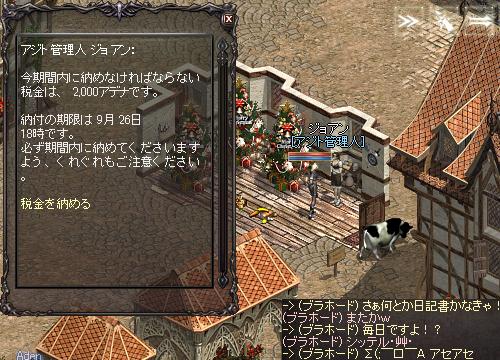 b0056117_6374023.jpg