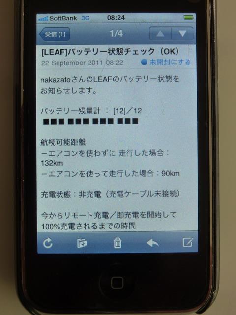 b0035524_856512.jpg