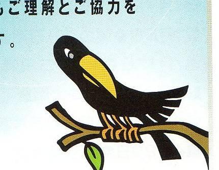 熊野牛王符 紀伊半島旅行4_d0065324_18324276.jpg