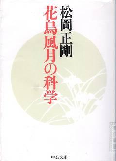 熊野牛王符 紀伊半島旅行4_d0065324_18362138.jpg
