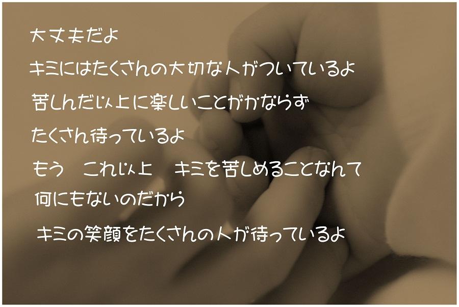 c0212626_2313923.jpg