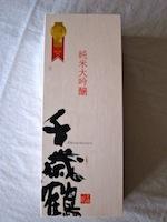 週末旅行9(9/16-9/20:北海道)_d0010432_0221533.jpg