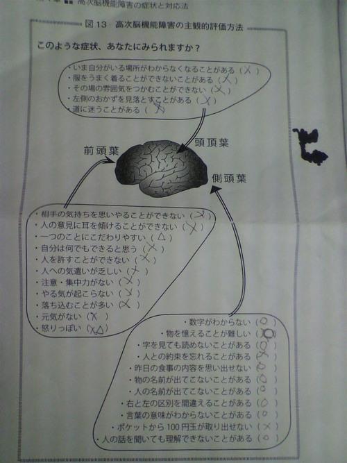 a0235137_2013660.jpg