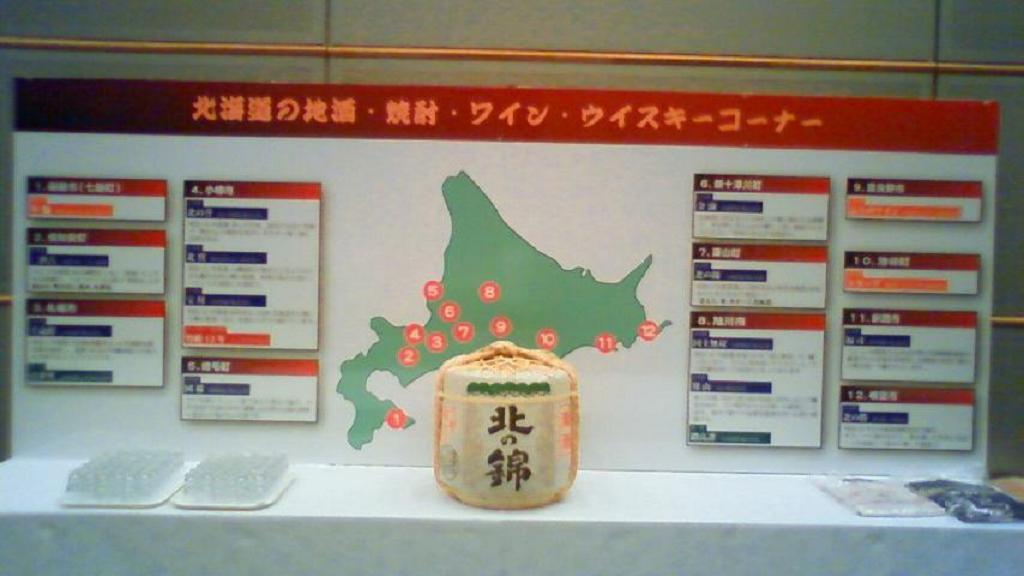 日本最大級の懇親会_e0173738_127223.jpg