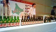日本最大級の懇親会_e0173738_1272493.jpg
