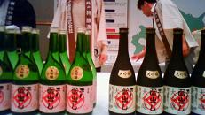 日本最大級の懇親会_e0173738_128159.jpg