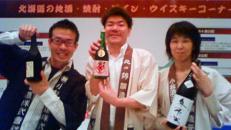 日本最大級の懇親会_e0173738_1283140.jpg