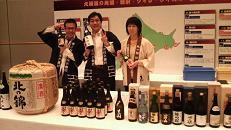 日本最大級の懇親会_e0173738_1283912.jpg