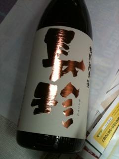 「特別純米」「純米吟醸ブルーラベル」の出荷など・・・_d0007957_21154456.jpg