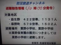 f0221360_931527.jpg