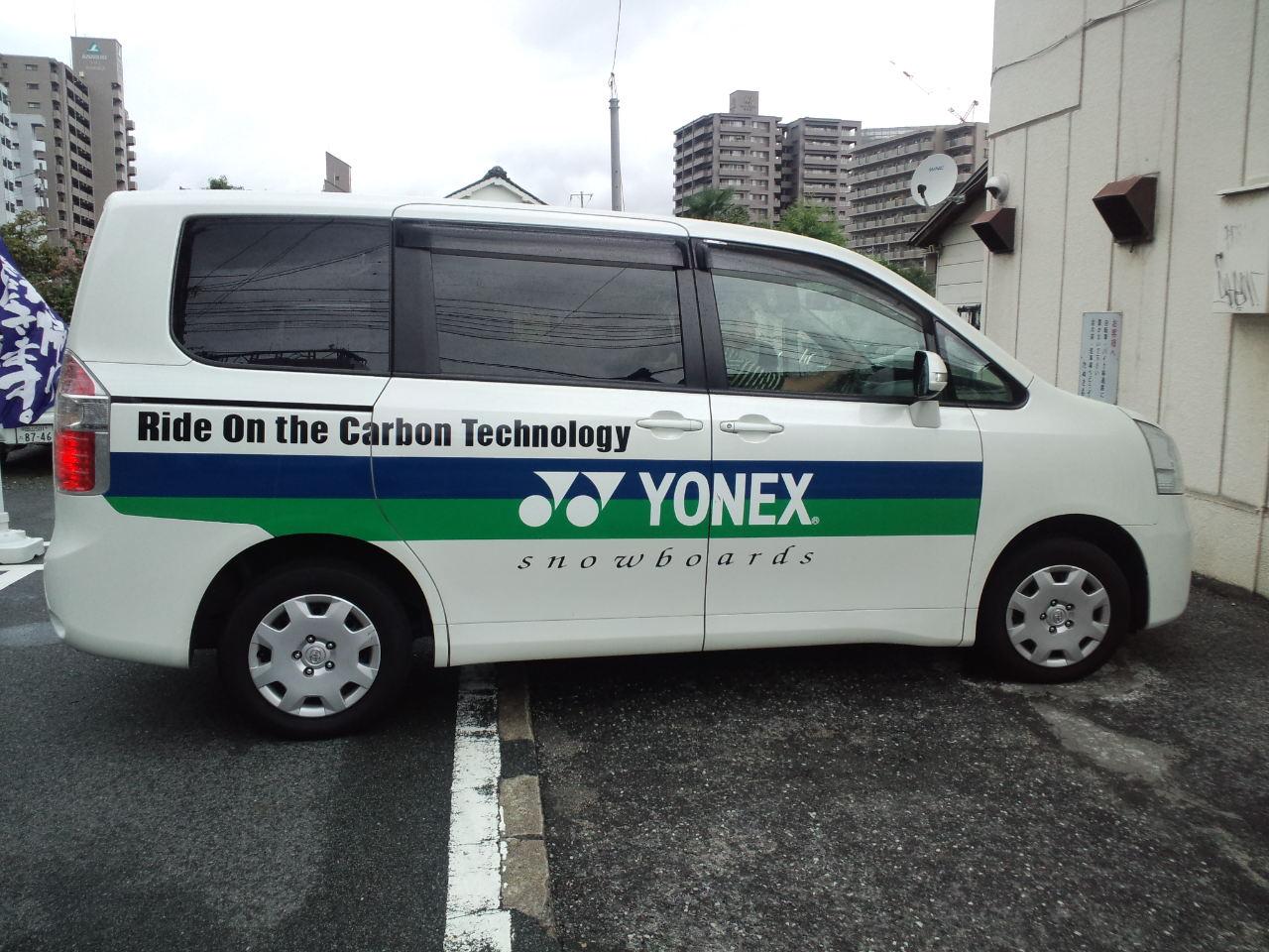岡山 ☆ PLAXY さん_c0151965_2356856.jpg