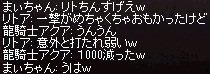 a0201367_143056.jpg