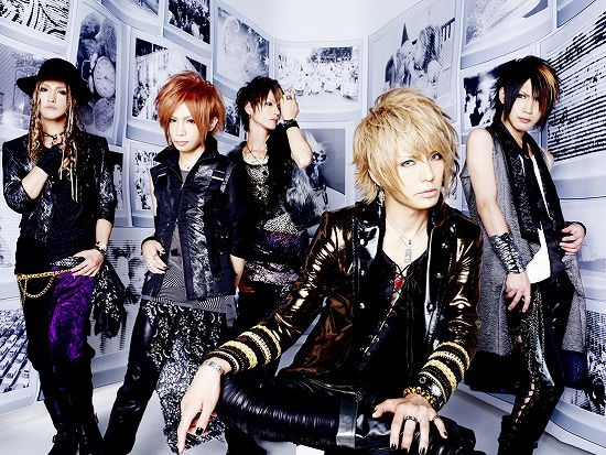 V系バンド「ダウト」ボーカル幸樹、緊急入院!_e0197970_1115310.jpg