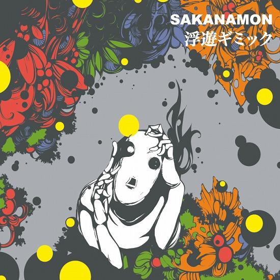 """3ピースバンドSAKANAMON、謎のマスコットキャラクター""""サカなもん""""を携えて突如シーンに現る!_e0197970_14061.jpg"""