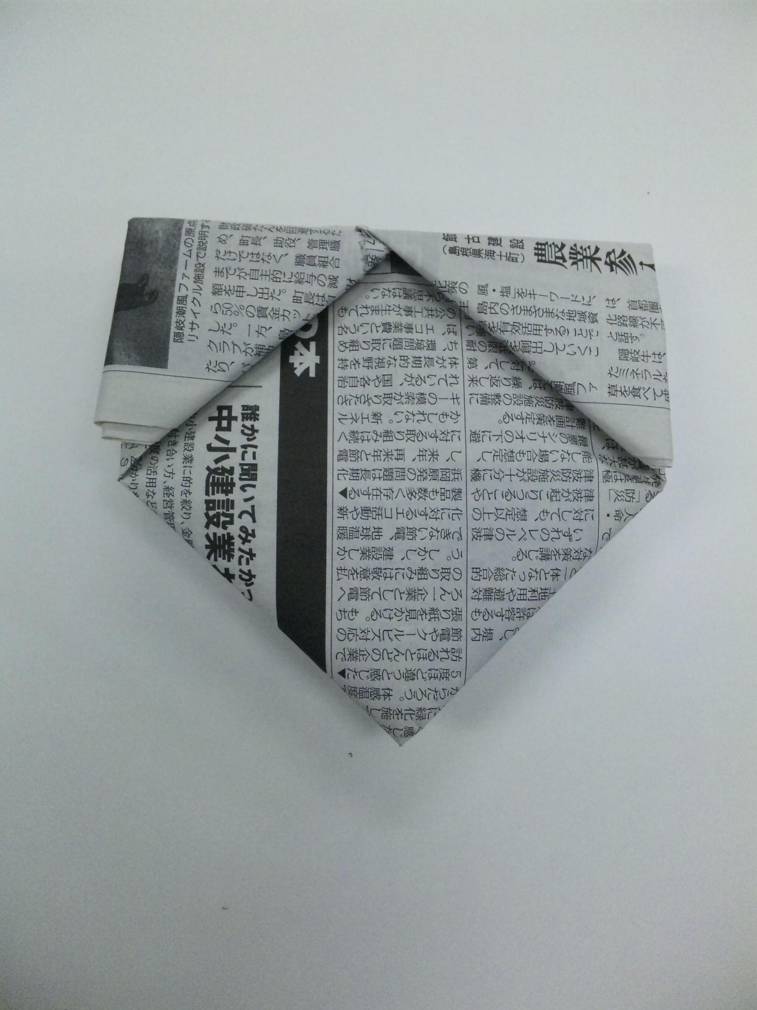 すべての折り紙 チラシ 折り紙 ゴミ箱 : 洗物を減らしたいが為のずぼら ...
