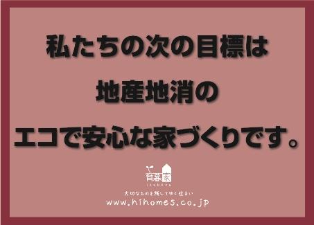 c0069972_16131716.jpg
