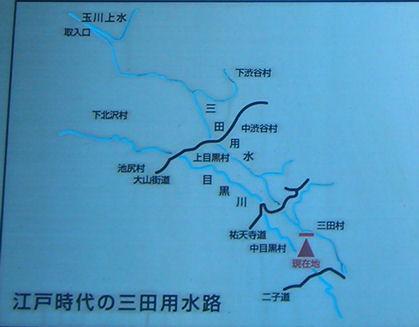 散歩を楽しく/三田用水跡を訪ねて_d0183174_20252615.jpg