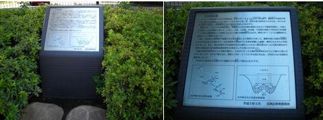 散歩を楽しく/三田用水跡を訪ねて_d0183174_2025499.jpg