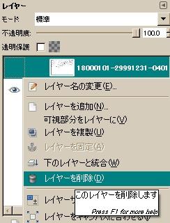 a0122776_131699.jpg