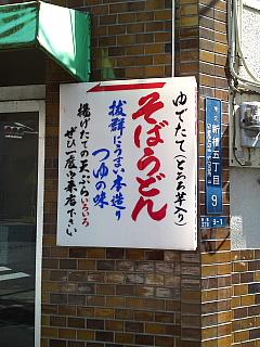 b0081979_2029048.jpg